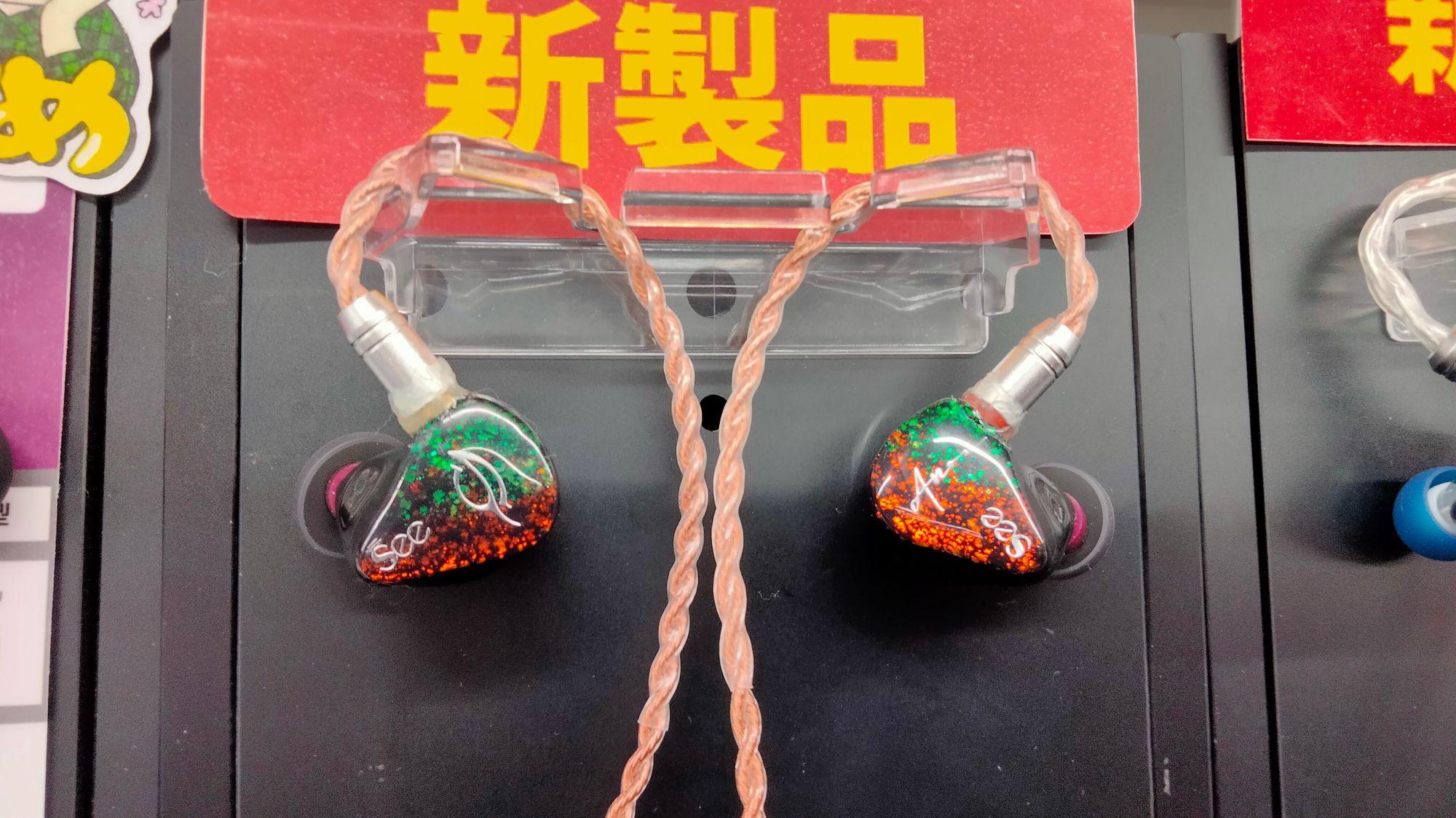 SeeAudio Anou